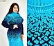 Платье теплое вязаное, фото 3