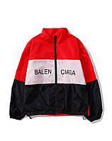 ✔️ Куртка-ветровка Balenciaga