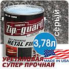 """Zip-guard, Зіп Гуард 3в1 Сірий Молотковий Фарба по іржі п-во. """"США"""" 0,95 лт, фото 2"""