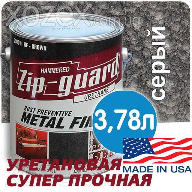"Zip-guard, Зип Гуард 3в1 Серый Молотковый Краска по ржавчине п-во. ""США"" 3,78лт"