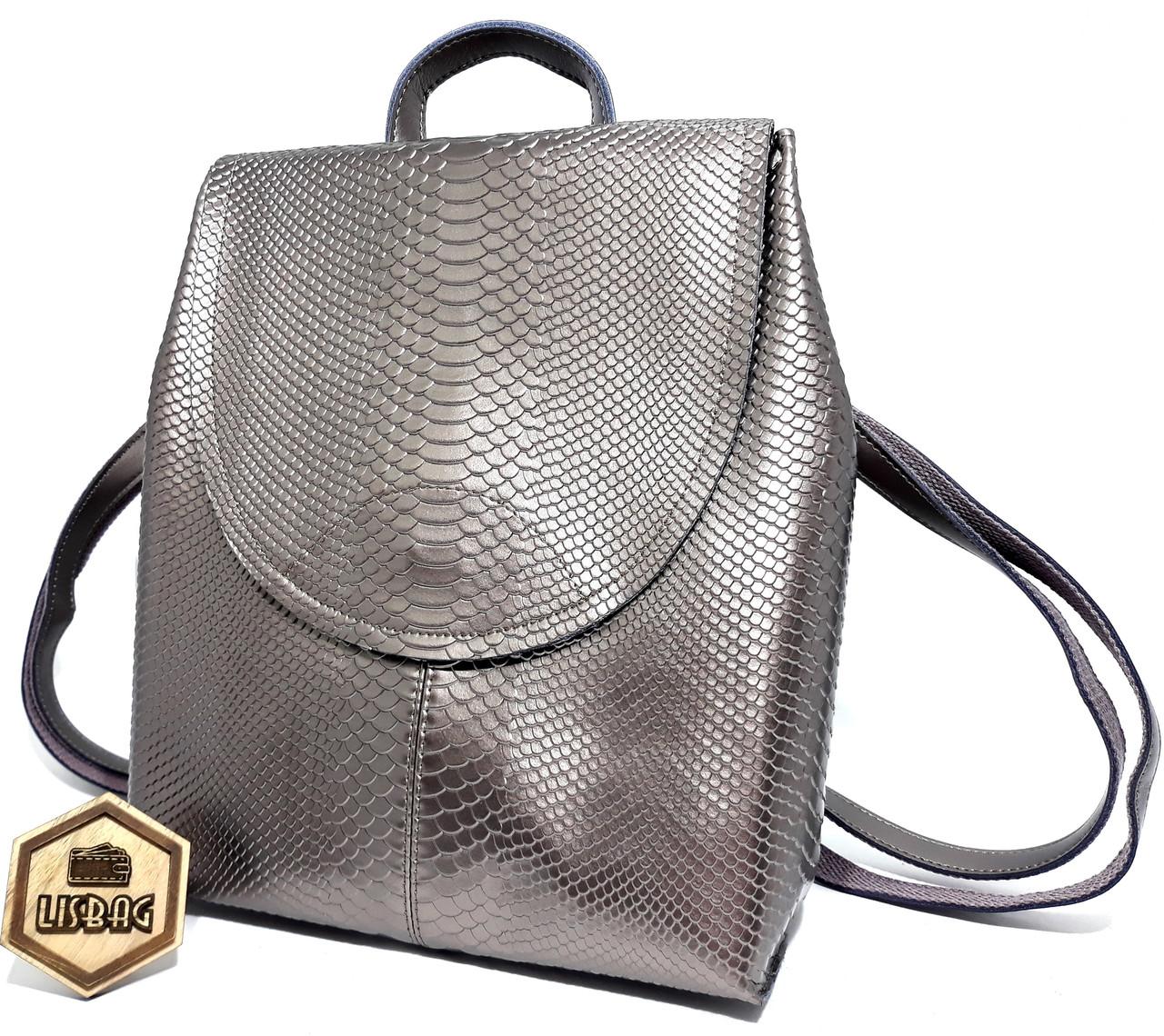 d09a1c261291 Серебряный женский кожаный портфель-сумка 2в1 классического дизайна - Интернет  магазин Lisbag в Умани