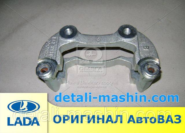 Напрямна гальмівних колодок передня (скоба супорта) ВАЗ 2110 2111 2112 (пр-во АвтоВАЗ)