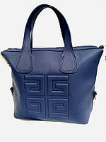"""Женская сумка, качественная, большая, """"брендовая"""",  стильная, 0565"""