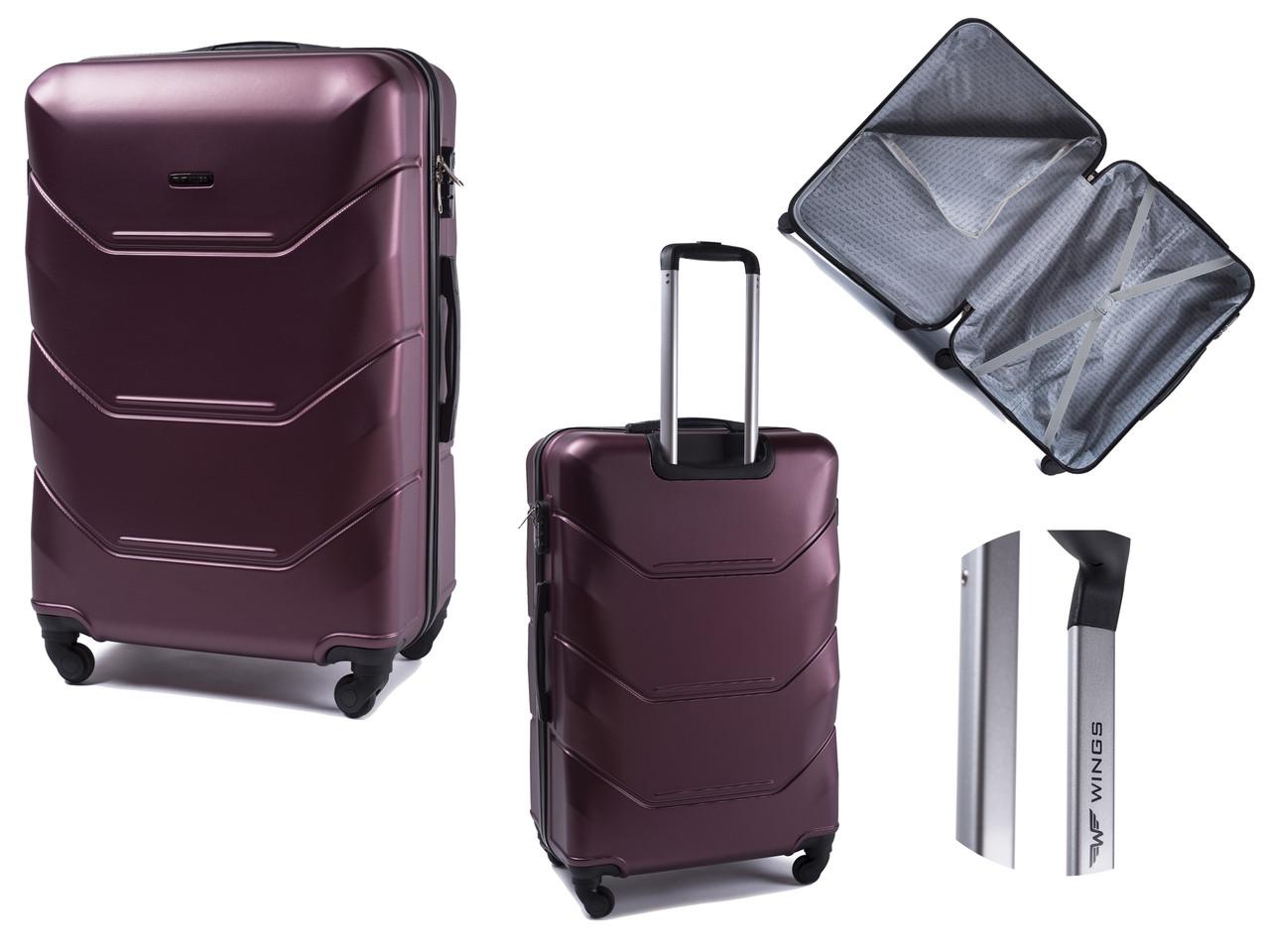 9e0506b9b0be Большой пластиковый чемодан Wings 147 на 4 колесах: продажа, цена в ...