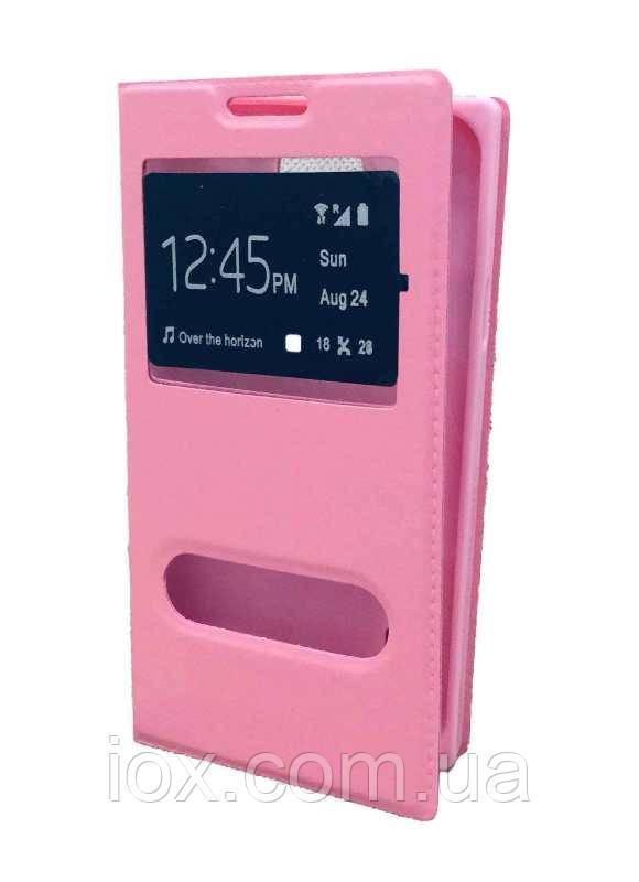 Чехол-книжка Flip Cover на магните с двумя окошками для Samsung S5 G900H Розовый, фото 1