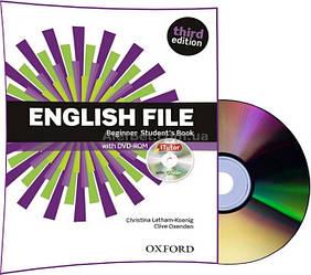 Английский язык / English File/ Student's Book+DVD. Учебник с диском, Beginner / Oxford