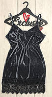 Велюровое платье пеньюар с широким кружевом