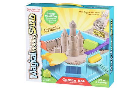 Волшебный песок Same Toy Замок 0,9 кг (натуральный) NF9888-2Ut, фото 2