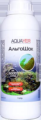 Против водорослей, АльгоШок 1Л. Удобрения для растений, препарат для растений, AQUAYER  в аквариум