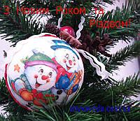 Вітаємо зі святами та графік роботи на свята