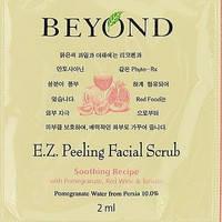 Очищающий скраб Beyond E.Z Facial Scrub. Пробник