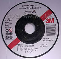 Круг гибкий зачистной 3M™ Green Corps™ Cubitron™ 125х3 мм Р36 (60634)