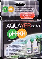 AQUAYER тест pH+КН (кислотность/карбонатная жесткость, щелочность)
