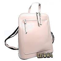 Женский кожаный рюкзак-сумка, Нежно-розовый (Pink) модельный ряд 2019 года.