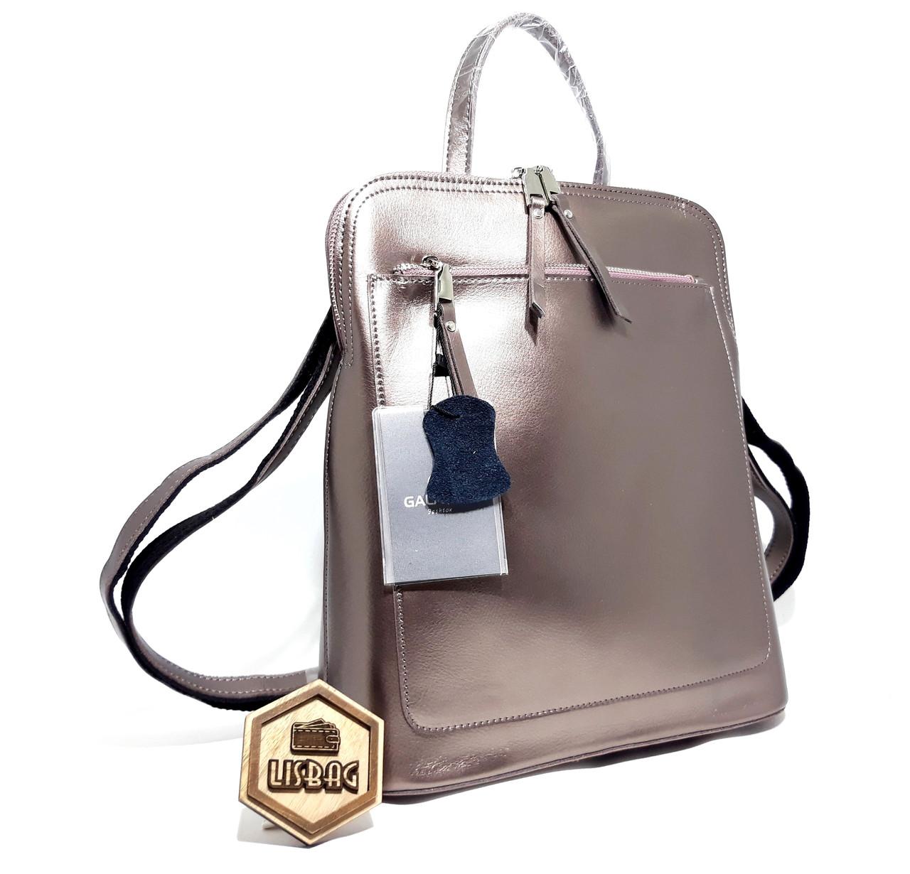 5d2f74e09d63 Женский кожаный рюкзак-сумка, Серебро модельный ряд 2019 года ...