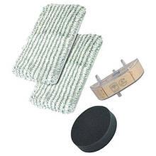 Набор для пылесоса-пароочистителя Rowenta ZR005801