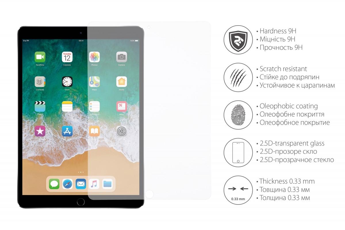 """Защитное стекло 2Е Apple iPad Pro 10.5"""" 2.5D clear"""