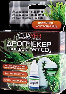 AQUAYER Дропчекер+Индикатор
