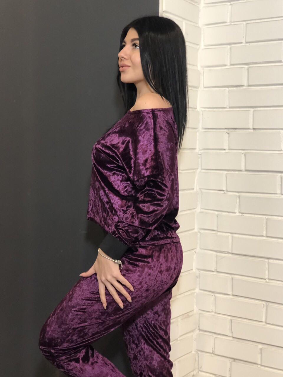Велюровый комплект кофта и штаны
