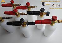 К2-К7 Пенопистолет,пенная насадка,пенник для KARCHER, пінник Керхер , Карчер К2-К7
