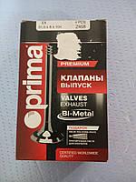"""Клапан выпускной ВАЗ 2108 (1,1-1,5) 406 дв. 4 шт. (азот) """"Прима"""""""