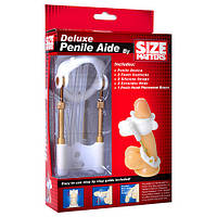 Size Matters Deluxe Penile Aide System, фото 1