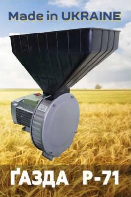 Зернодробилка роторная ГАЗДА 1.7 кВт, 180 кг/ч, УКРАИНА, фото 2