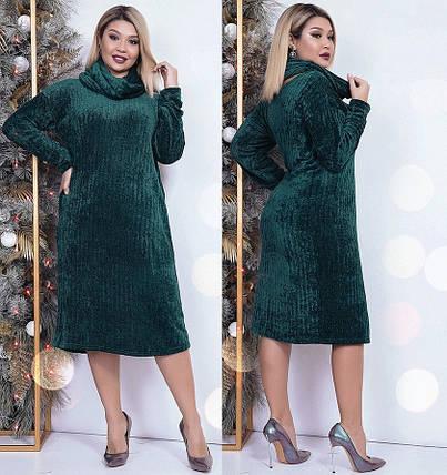 01362fc84f6 Купить Вязаное платье со съемным хомутом оптом и в розницу в Одессе ...