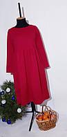 Платье женское вишневое из двухнитки и в других цветах Сукня жіноча для вагітних
