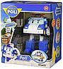 Поли трансформер с подсветкой Robocar Poli Синий