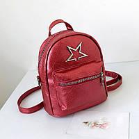 Женский рюкзак блестящий Большая Звезда