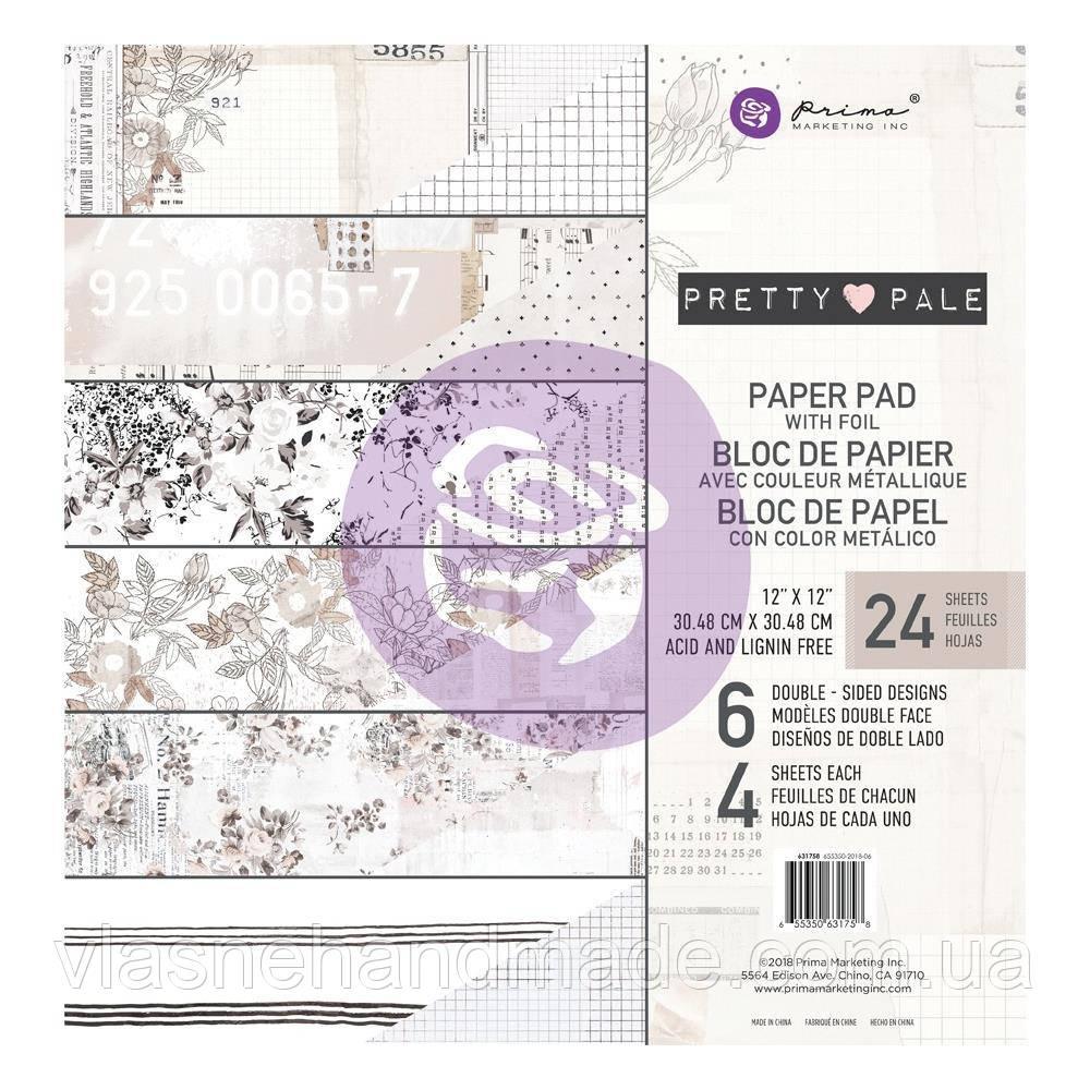 Набір двостороннього паперу - Pretty Pale - Prima Marketing - 30х30 Ціна за 1.4 набору (6 л.)!!!