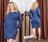 Приталенное теплое платье с карманамиангора 50,52,54, фото 1