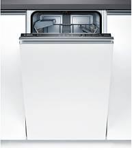 Встраиваемая посудомоечная машина Bosch SPV40F20EU - 45 см./9 компл./4 прогр/ 4 темп. реж/А+