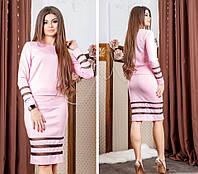 Женский костюм:блузка и юбка с вставкой сеточки