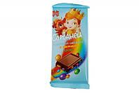 Шоколад молочный СОРВАНЕЦ с цветным драже Коммунарка  90 г Беларусь
