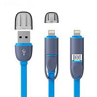 Кабель USB / iPhone5+SAMSUNG 1м (2в1) (коробка), фото 1