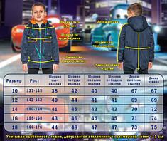 Куртки Braggart - Kids .Теплые куртки на мальчиков недорого. от 7 до 12 лет рост от 130 см до 150 см