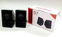 Колонки для PC 2.0 USB D7, фото 1