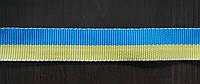 Лента повязочная флаг Украины