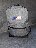 Рюкзак BMW M Power 12л