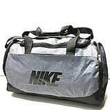 Брендові спортивні сумки Nike (сірий)28*50см, фото 2