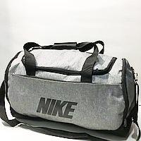 Брендові спортивні сумки Nike (сірий)28*50см