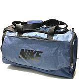 Брендові спортивні сумки Nike (сірий)28*50см, фото 3