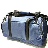 Брендові спортивні сумки Nike (сірий)28*50см, фото 5