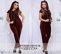 Костюм женский батал с шортами оптом в Украине. Сравнить цены ... 88bd38bab631e