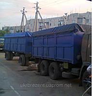 Автопокрывала на зерновоз Днепропетровск