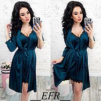 Комплект женский сорочка+халатик шелк армани 42-44 92ed70dc25307