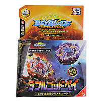 Beyblade Бейблейд Волчок Трансформер Солнце и Луна B00 с пистолетом