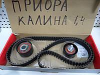 Ремень ГРМ ролик комплект Приора, 2170, 2171, 2172, Калина Gates K015631XS